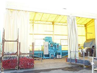 第二ケレン工場